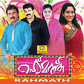 Play & Download Rahmath by Various Artists | Napster