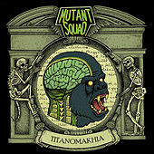 Titanomakhia by Mutant