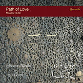 Path of Love: Masaar Hubb by Various Artists