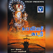 Play & Download Kaaviyachudar by Various Artists | Napster