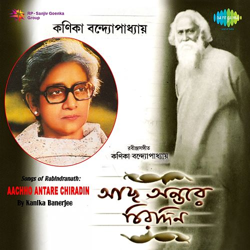 Aachho Antare Chiradin by Kanika Banerjee