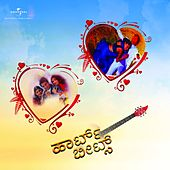Play & Download Heart Beat (Original Motion Picture Soundtrack) by Various Artists | Napster