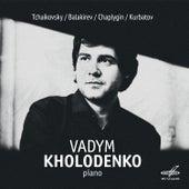 Tchaikovsky, Balakirev, Chaplygin, Kurbatov by Vadym Kholodenko