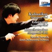Kalinnikov: Symphony No. 1, Glazunov: Symphony No. 5, Khachaturian: Masquerade Suite by Czech Philharmonic Orchestra