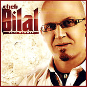 Play & Download Haja mammay by Cheb Bilal | Napster
