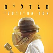 Play & Download Migdalim by Assaf Amdursky | Napster