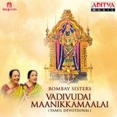 Play & Download Vadivudai Maanikkamaalai by Bombay Sisters | Napster