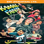 Play & Download Kamal-E-Fann by Various Artists | Napster