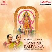 Play & Download Kandar Kalivenba by Bombay Sisters | Napster