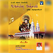 Play & Download Uvariyin Athisayam by Various Artists | Napster