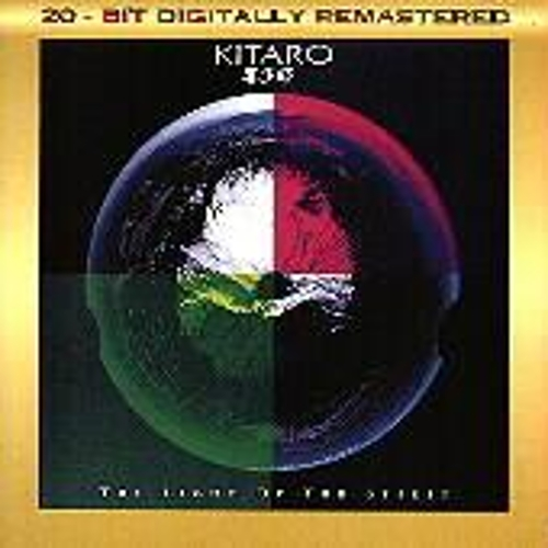 Play & Download The Light Of The Spirit by Kitaro | Napster