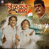 Nilkanth Master (Original Motion Picture Soundtrack) by Various Artists