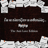 Play & Download Gia Na Ploutizoun Oi Anthopoles [Για Να Πλουτίζουν Οι Ανθοπώλες…] (The Anti - Love Edition) by Various Artists | Napster