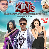 Born to Be King (Original Motion Picture Soundtrack) by Various Artists
