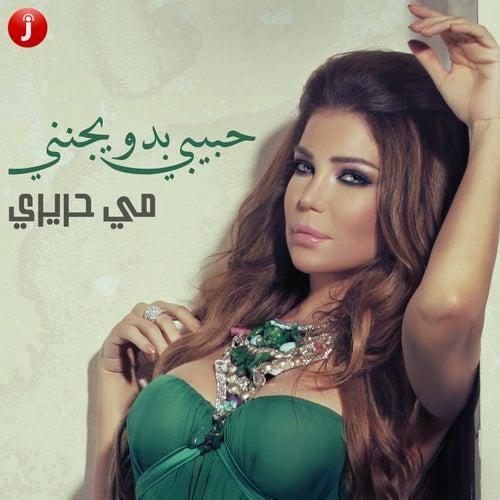 May Hariri - Prestige Magazine