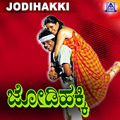 Jodihakki (Original Motion Picture Soundtrack) by Various Artists