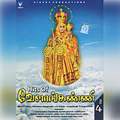 Play & Download Hits of Vailankanni, Vol. 4 by Various Artists | Napster