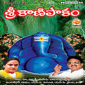 Sri Kanipakam by Various Artists
