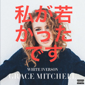 White Iverson by Grace Mitchell