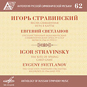 Anthology of Russian Symphony Music, Vol. 62 by Evgeny Svetlanov