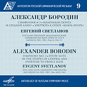Play & Download Anthology of Russian Symphony Music, Vol. 9 by Evgeny Svetlanov | Napster