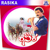 Rasika (Original Motion Picture Soundtrack) by Various Artists