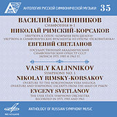 Anthology of Russian Symphony Music, Vol. 35 by Evgeny Svetlanov