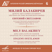 Anthology of Russian Symphony Music, Vol. 6 by Evgeny Svetlanov