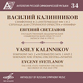 Play & Download Anthology of Russian Symphony Music, Vol. 34 by Evgeny Svetlanov | Napster