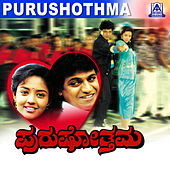 Purushothama (Original Motion Picture Soundtrack) by Various Artists