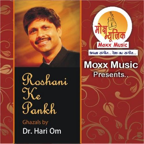 Roshani Ke Pankh by Dr. Hari Om