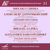 Play & Download Anthology of Russian Symphony Music, Vol. 31 by Various Artists | Napster