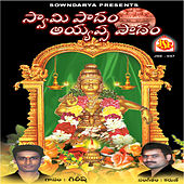 Play & Download Swami Padam Ayyappa Padam by Various Artists | Napster
