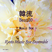 Korean Drama Best 20 (Music Box) by Kyoto Music Box Ensemble