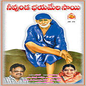 Neevunda Bayamela Sai by Various Artists