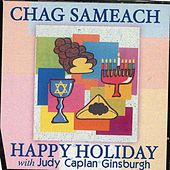 Chag Sameach, Happy Holiday by Judy Caplan Ginsburgh