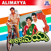 Alimayya (Original Motion Picture Soundtrack) by Various Artists