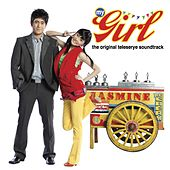 My Girl (The Original Teleserye Soundtrack) by Various Artists