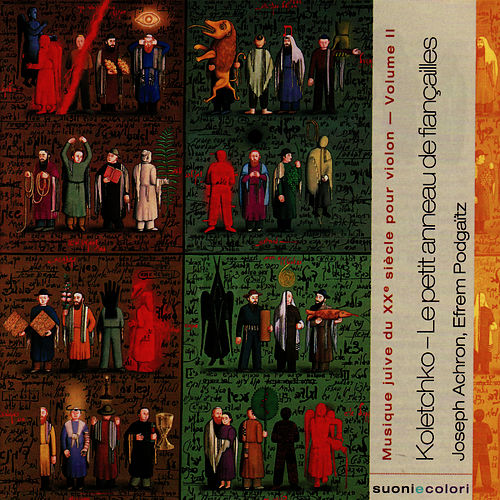 Play & Download Achron, Podgaïtz :