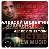 Play & Download Избранное: музыка из кинофильмов и сериалов by Various Artists | Napster
