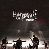 Play & Download Baifang by Hanggai | Napster