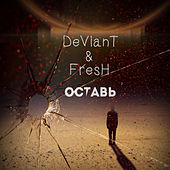 Play & Download Leave by Deviant | Napster