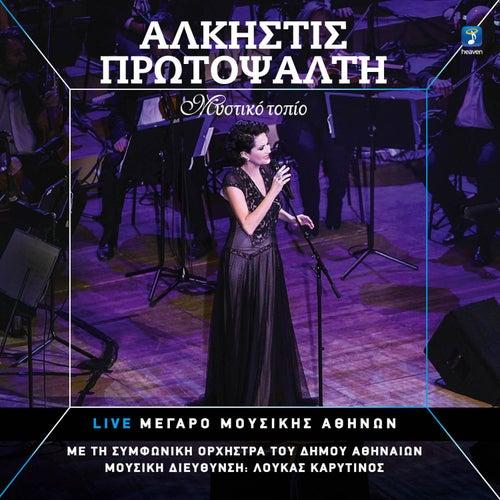 Play & Download Mistiko Topio [Μυστικό Τοπίο] (Live Στο Μέγαρο Μουσικής Αθηνών) by Alkistis Protopsalti (Άλκηστις Πρωτοψάλτη) | Napster
