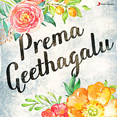 Prema Geethagalu by Various Artists