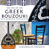 The Art of the Greek Bouzouki by Michalis Terzis