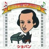 Play & Download Chopin Piano Best by Hiroko Ehara | Napster