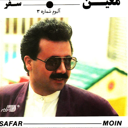 Play & Download Safar by Moein | Napster