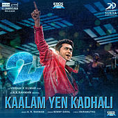 Play & Download Kaalam Yen Kadhali (From