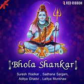 Bhola Shankar by Various Artists