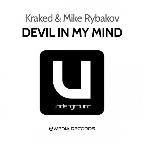 Devil In My Mind by Kraken